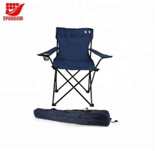 Promotion Logo Printed Foldable Sea Chair Beach