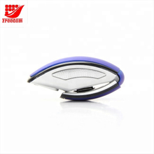 2.4G Promotional Foldable Wireless Mouse