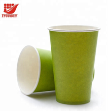 Promotional Eco-Friendly Custom Disposable Paper Cup