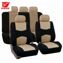 Customized Rubber Seat Covers For Cars