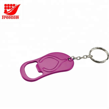 Cheap Keychain Promotional Metal Bottle Opener