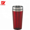 Logo Customized Stainless Steel Coffee Mugs With Lid