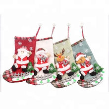 Hot Sale Nice Colorful Cartoon Christmas Stockings