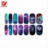 Full Size Self Adhesive Nail Stickers