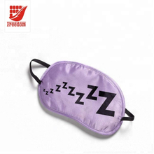 Personalized Sleeping Eye Mask