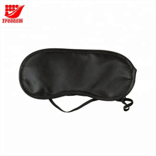 Logo Customized Polyester Eye Masks